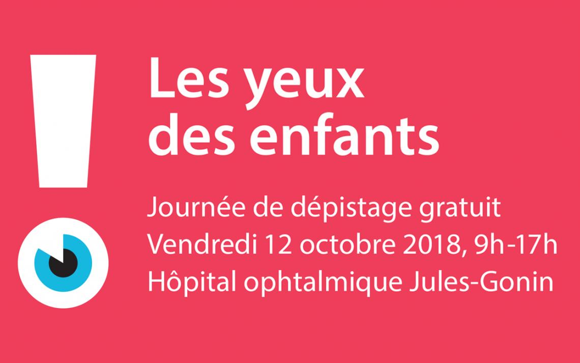 Image de l'affiche de la journée dedépistage